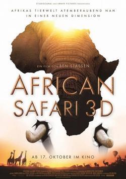 Африканское сафари 3D, 2013 - смотреть онлайн