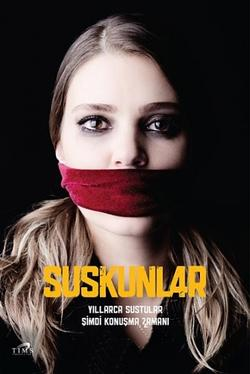 Безмолвие, 2012 - смотреть онлайн