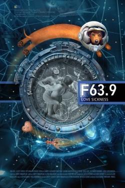 F 63.9 Болезнь любви, 2013 - смотреть онлайн