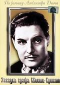 Загадка графа Монте-Кристо, 1934 - смотреть онлайн
