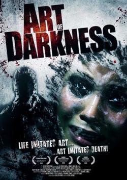 Темное искусство, 2012 - смотреть онлайн
