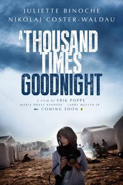 Тысячу раз «спокойной ночи», 2013 - смотреть онлайн