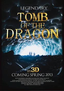 Легенды: Гробница дракона, 2013 - смотреть онлайн
