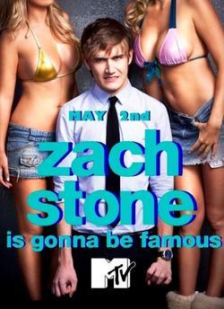 Зак Стоун собирается стать популярным, 2013 - смотреть онлайн