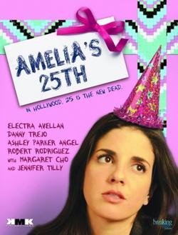 Праздник Эмили, 2013 - смотреть онлайн