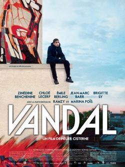 Вандал, 2013 - смотреть онлайн