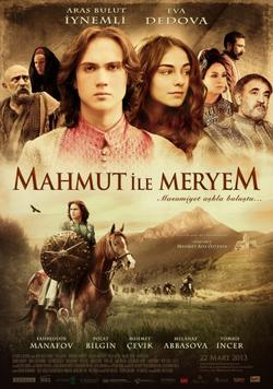 Махмут и Мерием, 2013 - смотреть онлайн