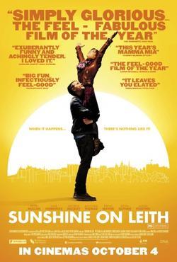 Солнце над Литом, 2013 - смотреть онлайн