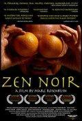Дзэн-нуар, 2004 - смотреть онлайн