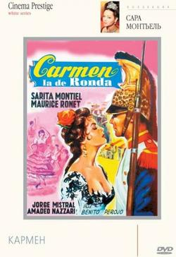 Кармен, 1959 - смотреть онлайн