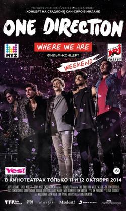 One Direction: Где мы сейчас, 2014 - смотреть онлайн