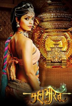 Махабхарата, 2013 - смотреть онлайн