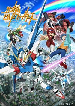 Gundam Build Fighters, 2013 - смотреть онлайн