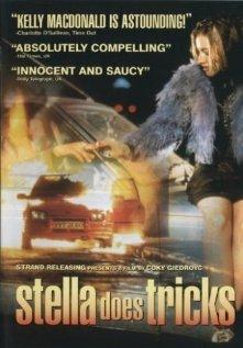 Стелла плетёт интриги, 1996 - смотреть онлайн