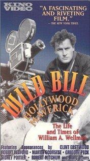 О Диком Билле, 1995 - смотреть онлайн