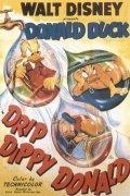 Капли свели Дональда с ума, 1948 - смотреть онлайн