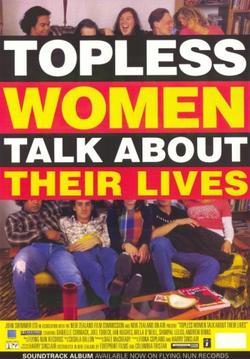 Обнажённые по пояс женщины говорят о своей жизни, 1997 - смотреть онлайн
