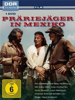 Мексиканский охотник: Бенито Хуарес, 1988 - смотреть онлайн