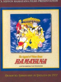 Рамаяна: Легенда о царевиче Раме, 1992 - смотреть онлайн