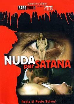 Обнаженная для Сатаны, 1974 - смотреть онлайн