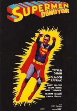 Супермен по-турецки, 1979 - смотреть онлайн