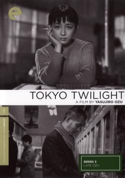 Токийские сумерки, 1957 - смотреть онлайн