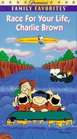 Спасай свою жизнь, Чарли Браун, 1977 - смотреть онлайн