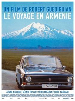Путешествие в Армению, 2006 - смотреть онлайн