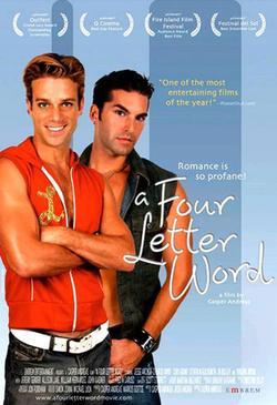 Слово из четырех букв, 2007 - смотреть онлайн