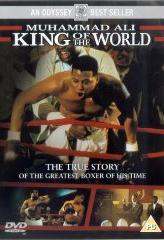 На вершине мира: История Мохаммеда Али, 2000 - смотреть онлайн