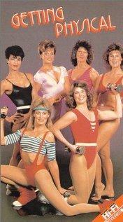 Получение нужной физической формы, 1984 - смотреть онлайн