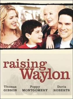 Воспитание Уэйлона, 2004 - смотреть онлайн