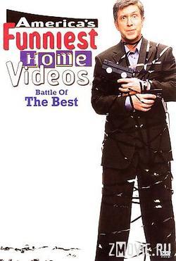 Самое смешное видео, 1991 - смотреть онлайн
