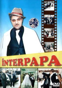 Интерпапа, 2006 - смотреть онлайн