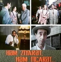 Стамбульская история, 1995 - смотреть онлайн