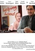 Рука помощи, 2008 - смотреть онлайн