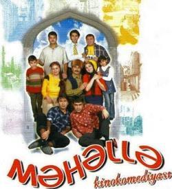 Мяхялля, 2003 - смотреть онлайн