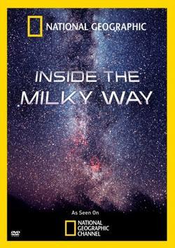 В глубинах Млечного Пути, 2010 - смотреть онлайн