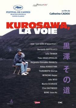 Путь Куросавы, 2011 - смотреть онлайн