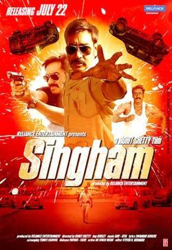 Сингам, 2011 - смотреть онлайн