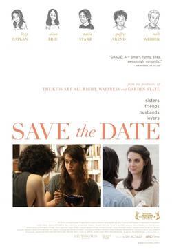 Важная дата, 2012 - смотреть онлайн