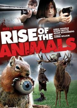 Восстание животных, 2011 - смотреть онлайн