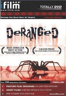 Anacardium, 2001 - смотреть онлайн