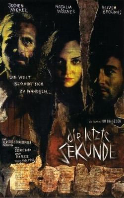 Die letzte Sekunde, 1997 - смотреть онлайн