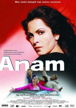 Anam, 2001 - смотреть онлайн