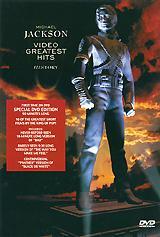 Майкл Джексон: Лучшие клипы – История, 1995 - смотреть онлайн