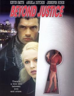Бюро сыска: Вне правосудия , 2001 - смотреть онлайн