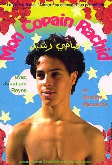Мой приятель Рашид, 1998 - смотреть онлайн