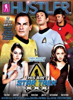 Не «Звёздный путь», 2009 - смотреть онлайн