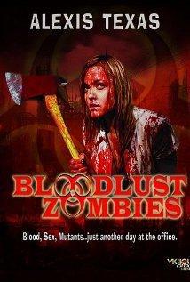 Жаждущие крови зомби, 2011 - смотреть онлайн